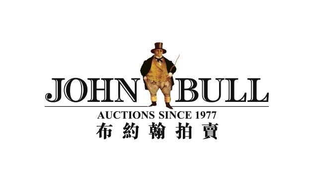 John Bull Auctions
